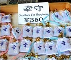 14京都修学旅行お土産