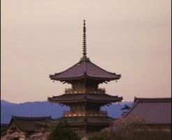 19京都修学旅行お土産