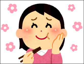 110痛風鍋 美味しい 名古屋