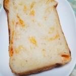 ヤマザキゴールドシリーズのチーズゴールドをHBで焼くならこのレシピ!