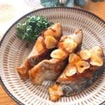 鰆のレシピ和風・洋風・中華風の焼きもの8種を紹介します♪ほかの魚でもおいしくできますよ