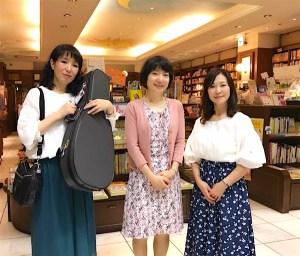 ブックハウスカフェ今本義子さん、阿部早苗さん、永田斉子の写真