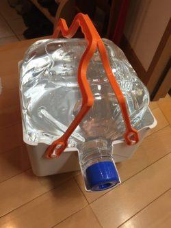 水ボトルセット