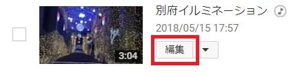 YouTubeぼかし