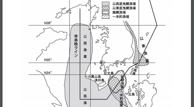 日本船が韓国側から銃撃され船員1人が死亡