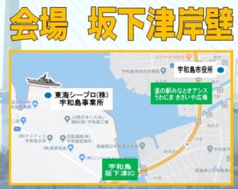 坂下津会場地図