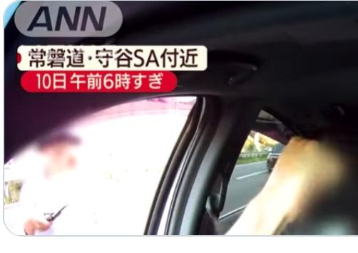 茨城常磐道の煽り暴行男のガラケー女テレビ局がモザイク付け忘れ画像がネットで拡散中!