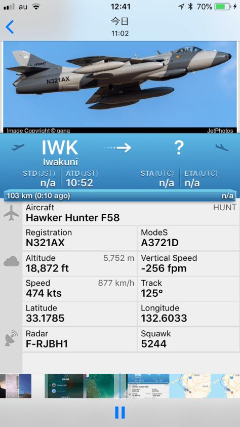 ホーカー・ハンター F58