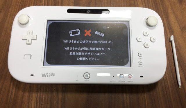 WiiUの修理の件で任天堂からメール!