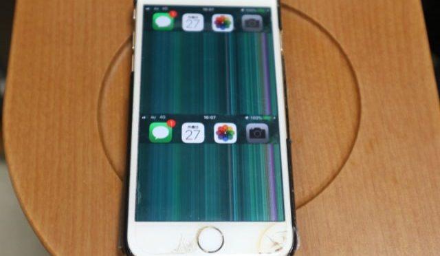 新しいiPhoneが、届くまでiPhone6よ持ちこたえてくれ!