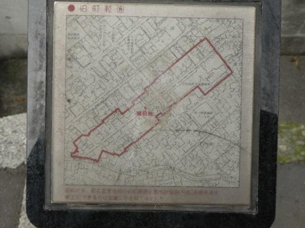 鎌原通 範囲地図
