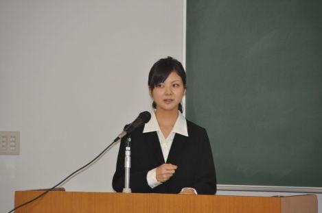 Yae on international studies