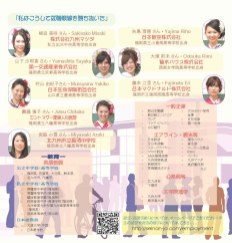 pamphlet2014_3