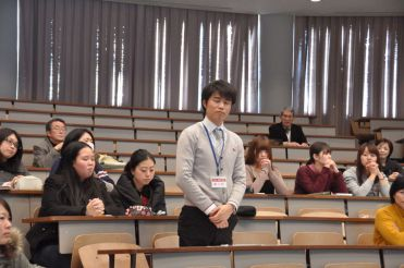 Mr Nakayama - Judge
