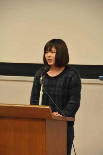 Sayuri Tsutsumi