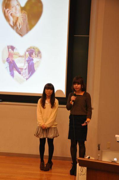Sena and Nanako