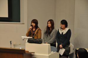 Mai, Marie, and Hiroko