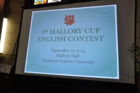 mallory1