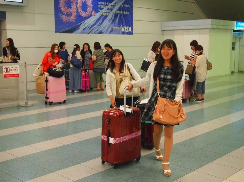 At Fukuoka Airport