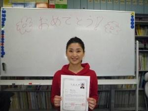 Congratulations, Shoko!