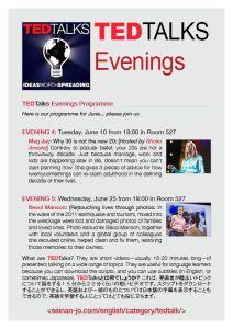 TEDTalk-2014-2