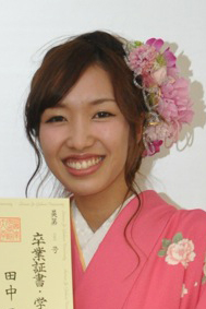 Photo of 日本郵便株式会社