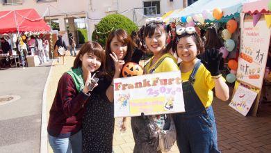 Photo of 2015 School Festival