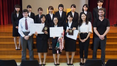 Photo of 2016 Baiko Gakuin University ESS MacKenzie Cup Recitation Contest