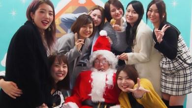 Photo of 2016 Christmas Intensive