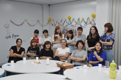 Beth's group