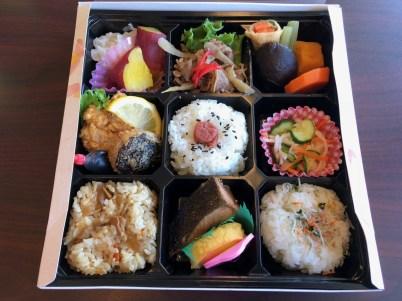 Yummy lunch box