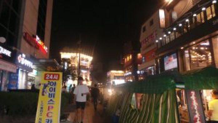 hongdae night