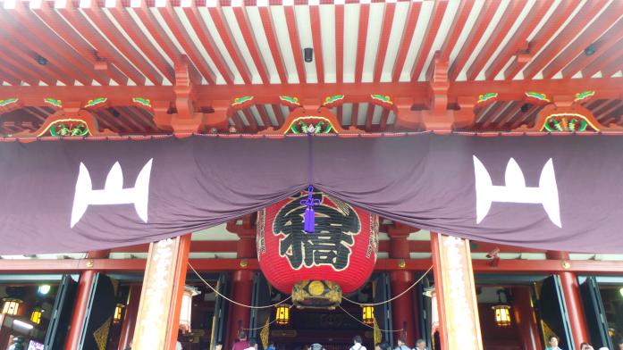 sensoji japan