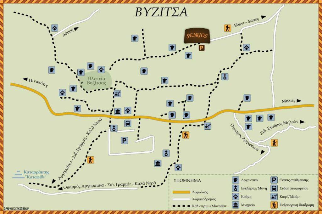 Map-Vyzitsa-EL