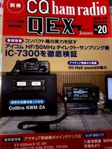 QEXno20