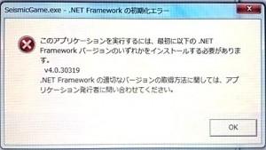 dnfw_error