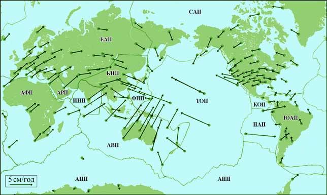 Движения литосферных плит (по данным NASA).