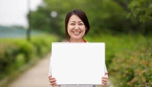 めまいのお悩み(50代女性:香芝市)