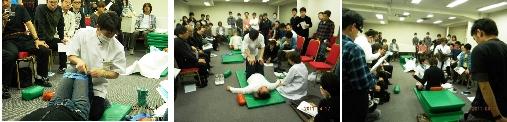 ジャパン柔道整復師会主催 礒谷療法セミナー(日本橋ビジネスセンター3F)