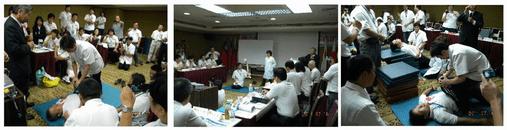 国立台湾大学国際会議場にて礒谷療法セミナー開催