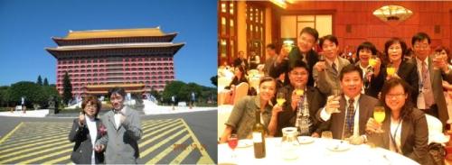 2012礒谷療法台湾セミナー 圓山大飯店にて パーティー