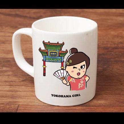 image_mug2