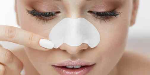 blackheads l how to get rid of blackheads l blackheads removal l how to remove blackheads l blackheads on nose