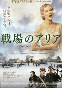 クリスマス映画、ラブ・アクチュアリー