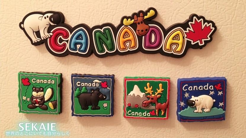 カナダ、お土産