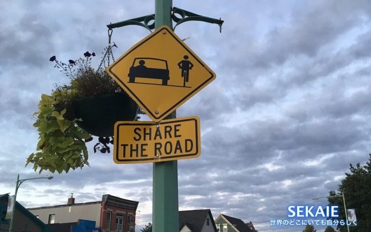 カナダ、運転、ルール