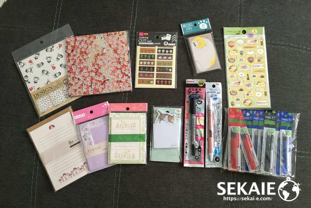 日本一時帰国、買い物、文房具