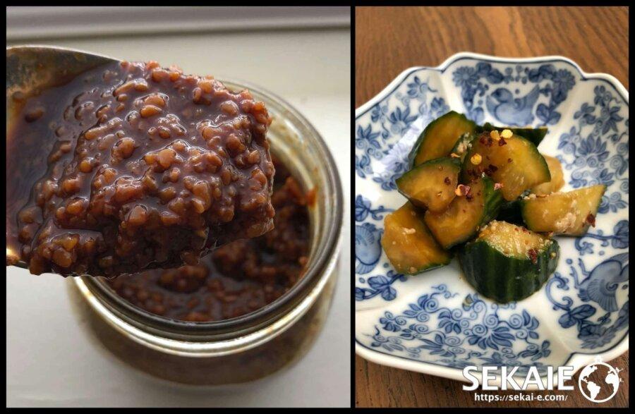 インスタントポット、醤油麹、作り方、レシピ