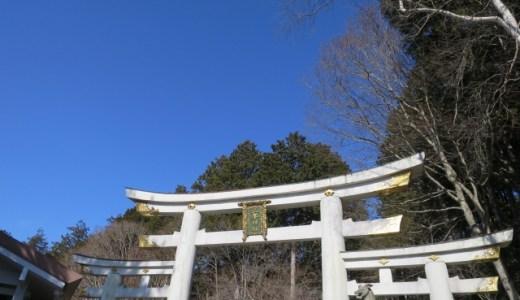 【6月より頒布休止!】三峯神社で白い氣守をもらいに行く前に知っておくべき情報