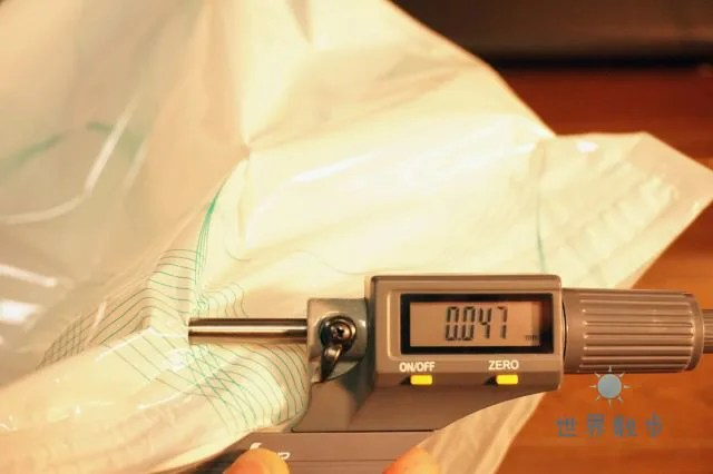 圧縮袋の厚み